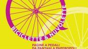 Biciclette & Nuvolette